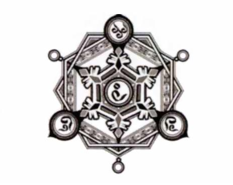 Final fantasy shiva tattoo
