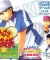 Tennis no Oji-Sama: Aim at the Victory!