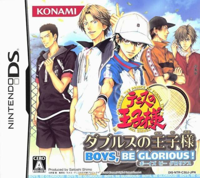 Tennis no Oji-Sama: Doubles no Oji-Sama - Boys, Be Glorious!