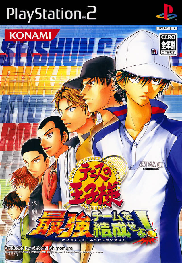Prince of Tennis: Form the Strongest Team!