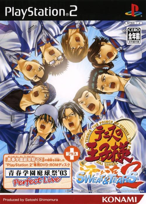 Tennis no Oji-Sama: Sweat & Tears 2