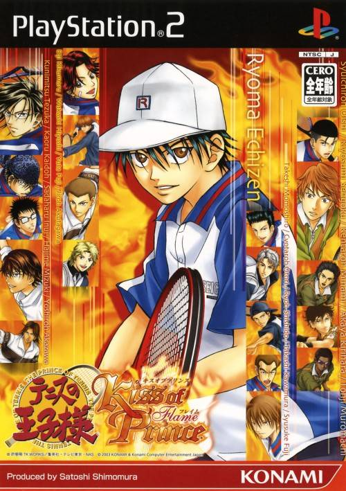 Tennis no Ouji-Sama: Kiss of Prince