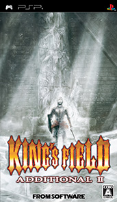 King's Field: Additional II