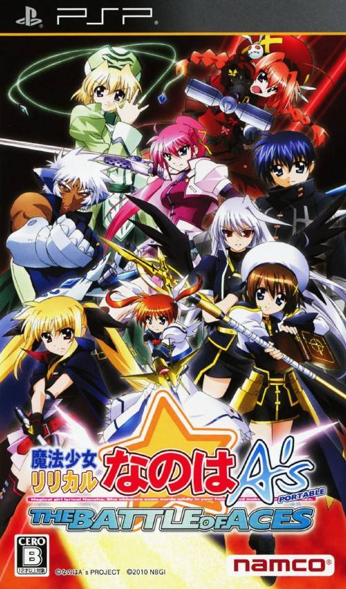 Mahou Shoujo Lyrical Nanoha A's Portable: The Battle of Aces