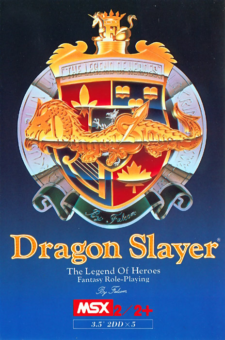 Dragon Slayer (1984)