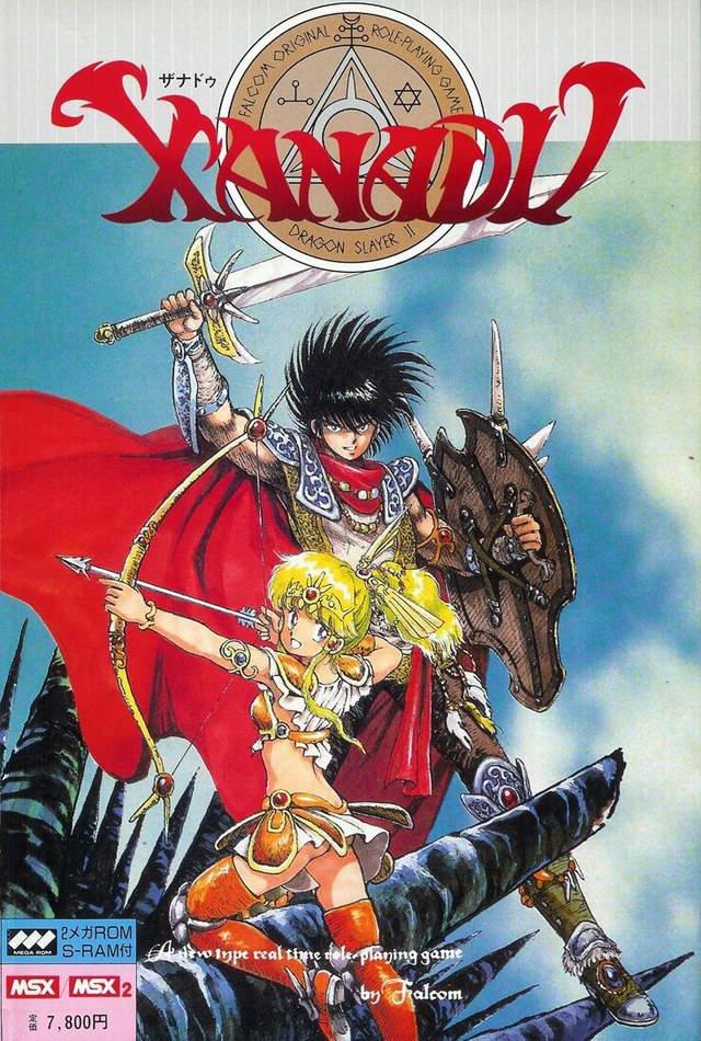 Xanadu: Dragon Slayer II