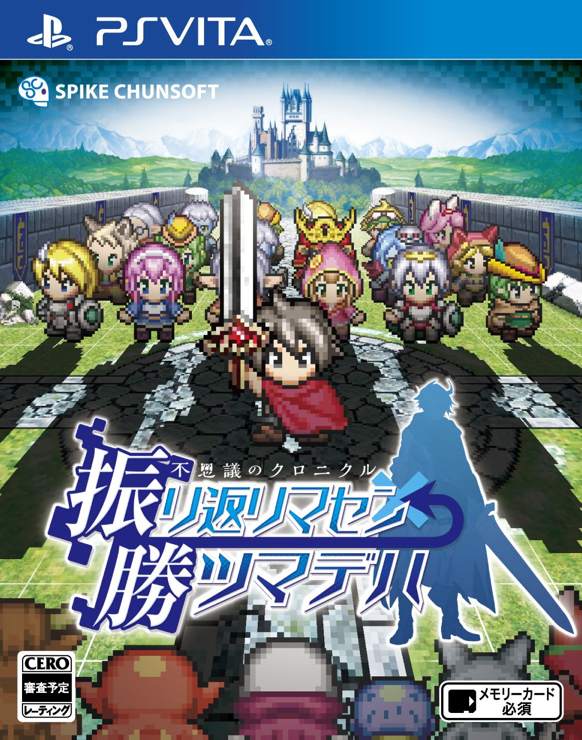 Mystery Chronicle: I Won't Look Back Until I Win