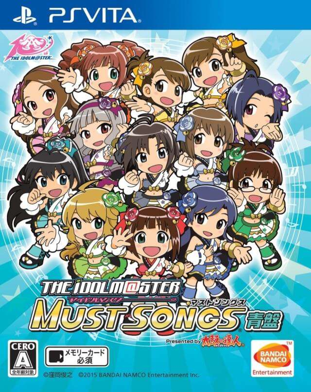 The IDOLM@STER Must Songs Akaban/Aoban