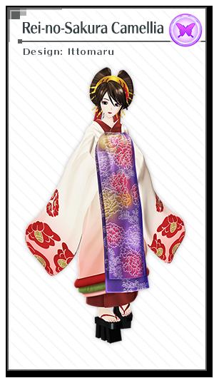 Rei-no-Sakura Camellia