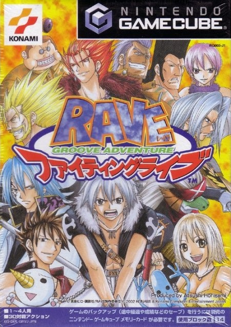 Groove Adventure Rave: Fighting Live