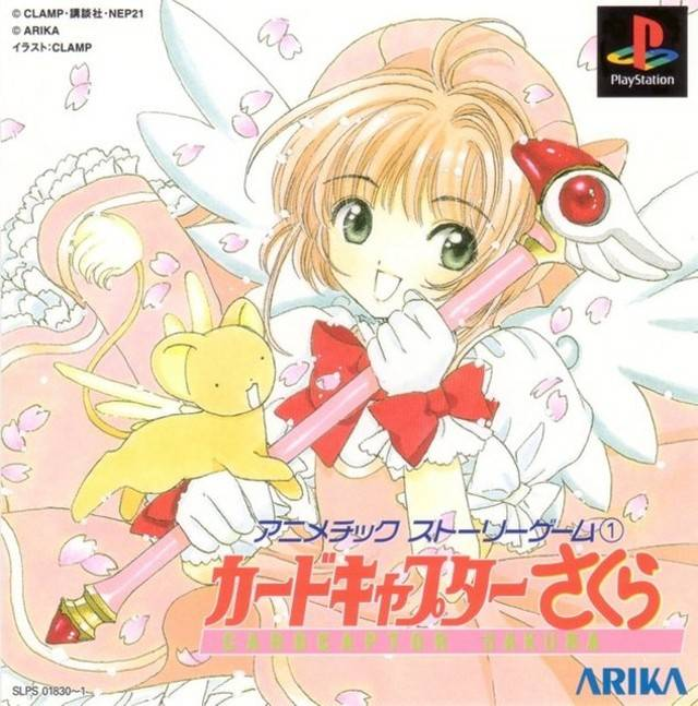 Anime Chick Story 1: Card Captor Sakura