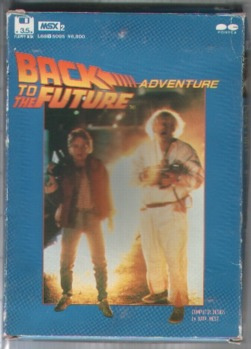 Back to the Future (MSX)