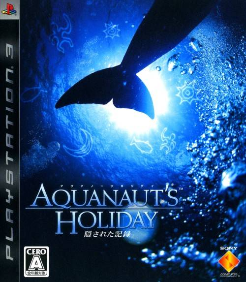 Aquanaut's Holiday: Hidden Memories