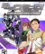 Eureka Seven Vol. 2: The New Vision