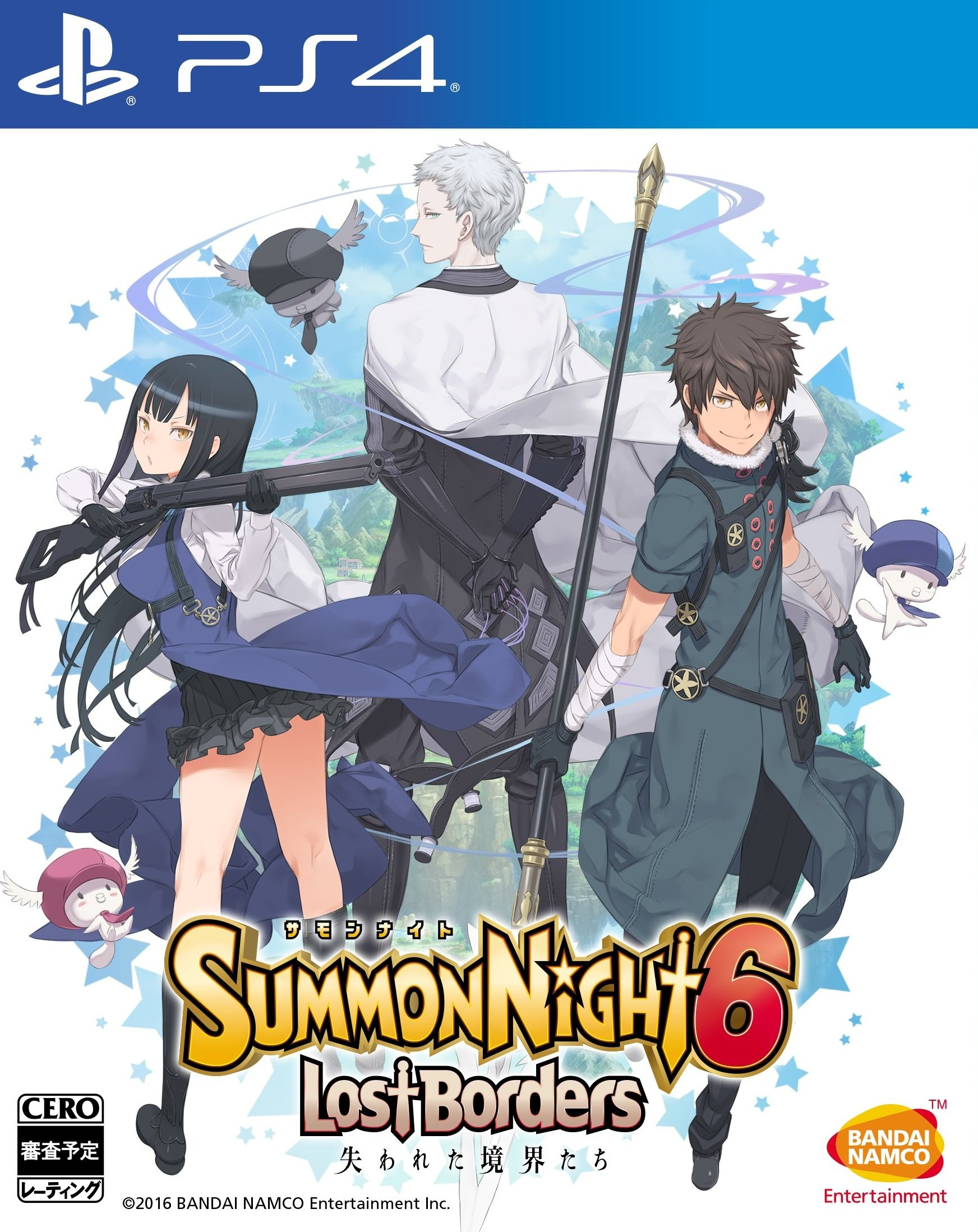 Summon Night 6: Lost Border