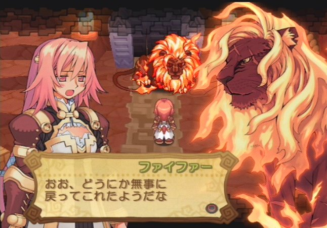summon night ex thesis iso A spin-off to the summon night strategy-rpg games, sn ecstasy is an action-rpg in which you have direct real-time control of a unique character that actually harbors the souls of both a male and female character while you get to decide who is the do.