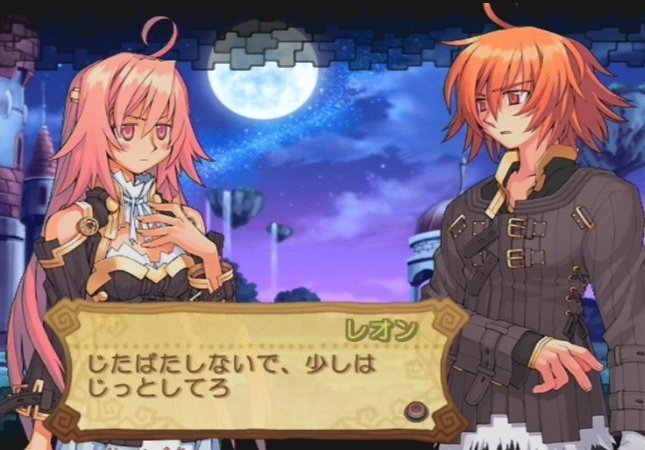thesis yoake no tsubasa Summon night ex thesis - yoake no tsubasa tomak: save the earth zoids infinity get them from the psf archive site news: usf archive update.