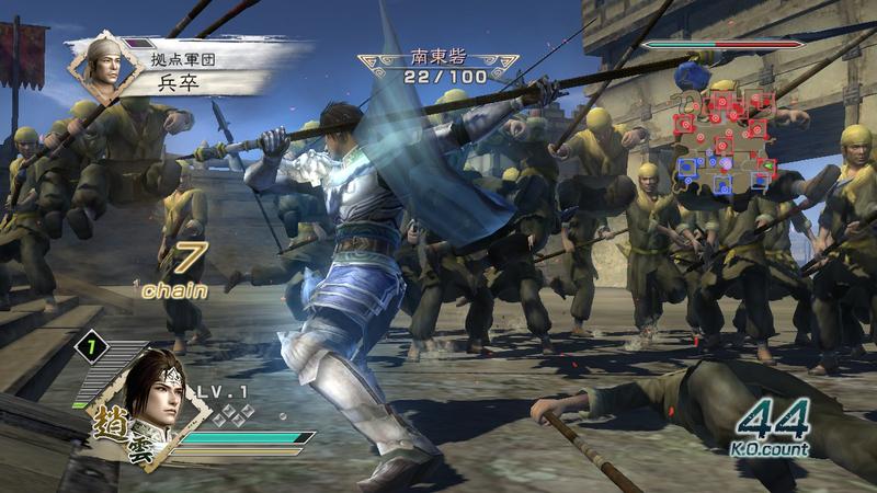 скачать игру Dynasty Warriors 6 - фото 4