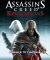 Assassin's Creed: Revelations (Mobile)