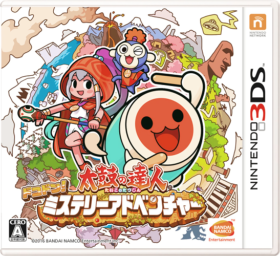 Taiko no Tatsujin: Don Don! Mystery Adventure