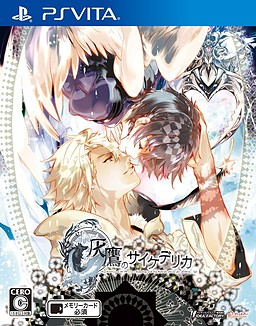 Psychedelica of the Hawk