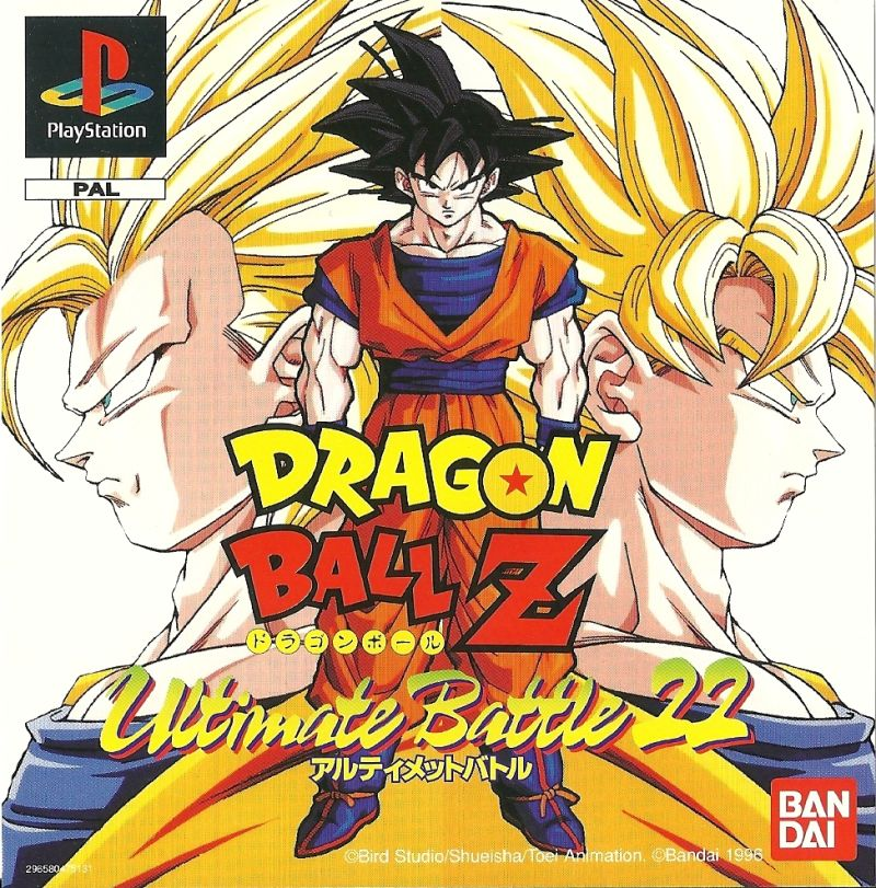 Dragon Ball Z: Ultimate Battle 22