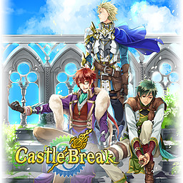 Shall We Date?: Castle Break