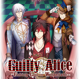 Shall We Date?: Guilty Alice