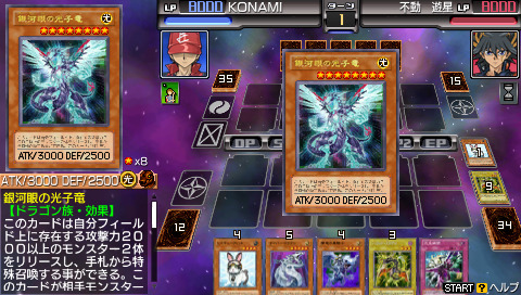 yugioh 5ds tag force 6 english patch iso