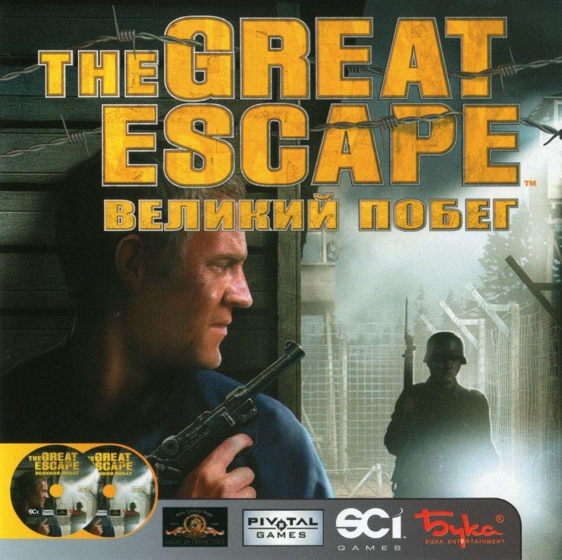 The Great Escape (2003)