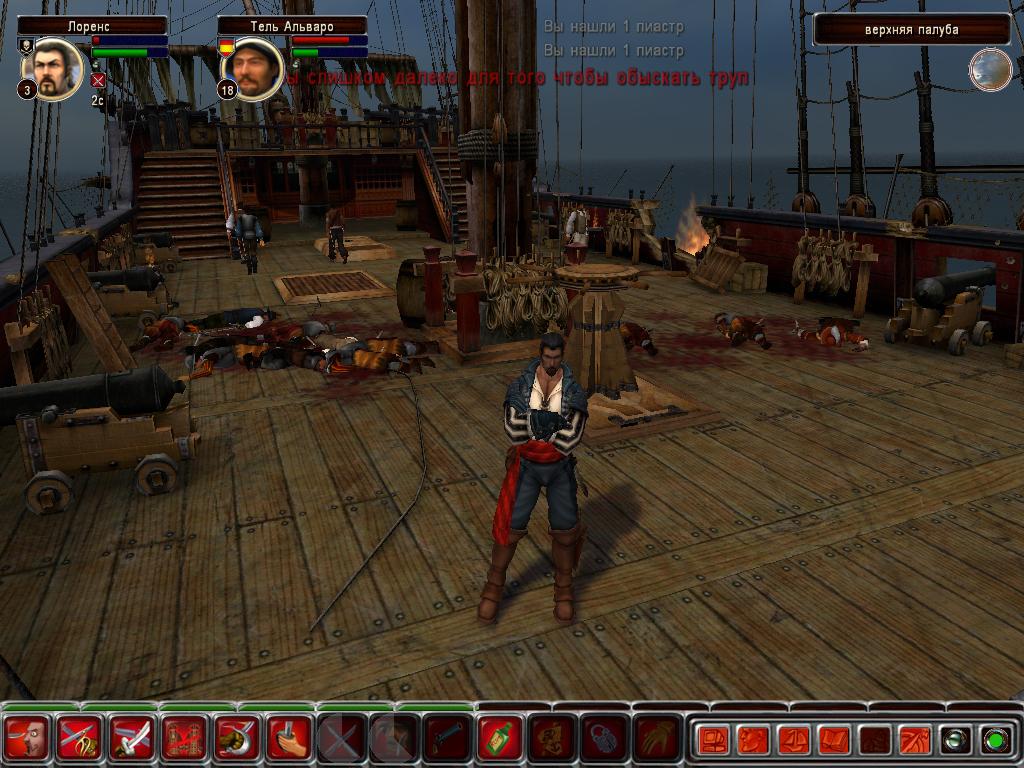 Скачать торрент корсары пираты карибского моря.