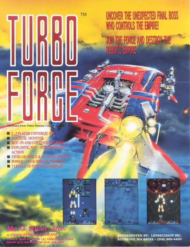 Turbo Force