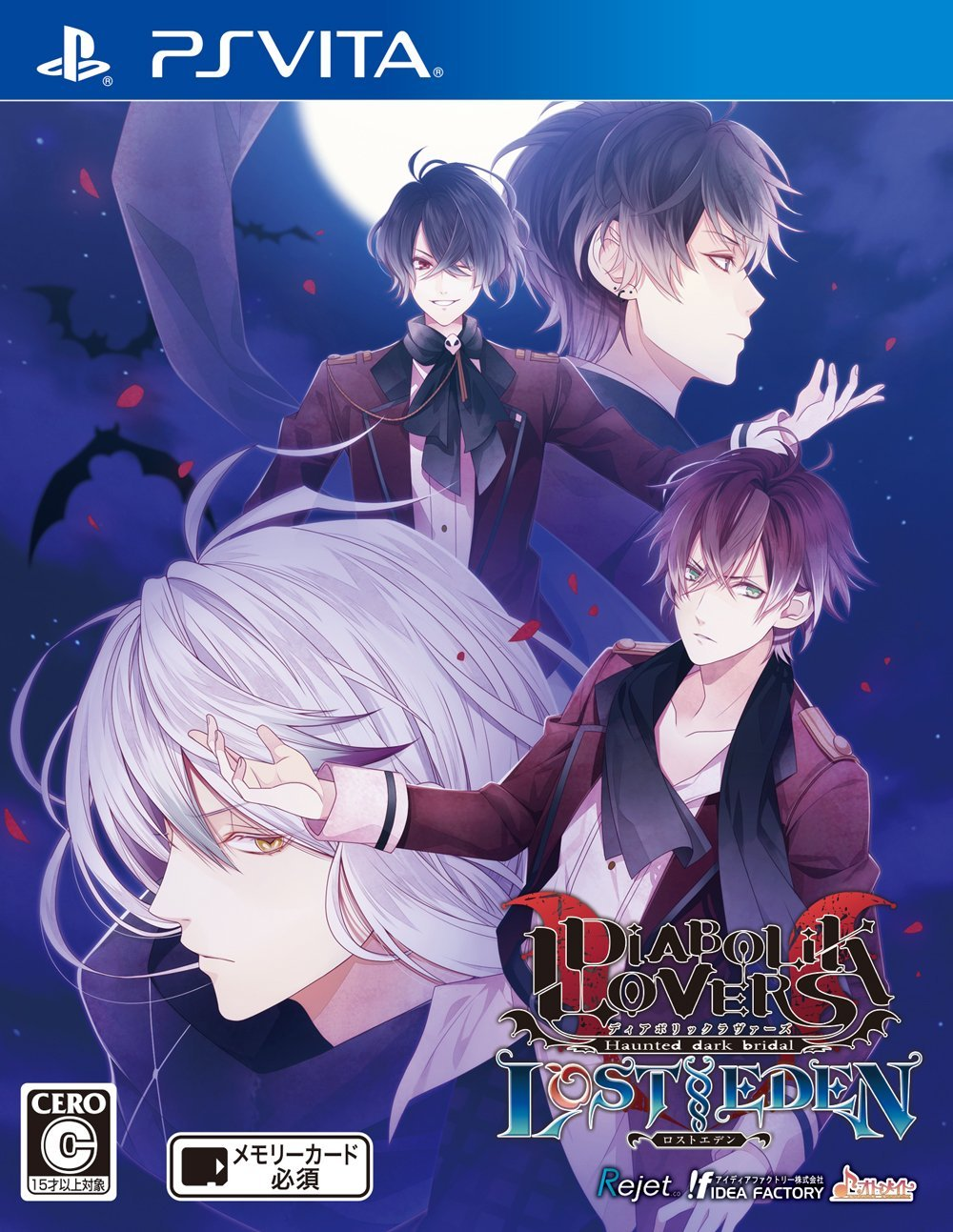 Diabolik Lovers ~Lost Eden~