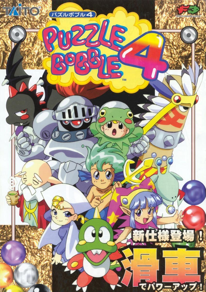 game online puzzle bubble