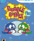 Puzzle Bobble Plus!