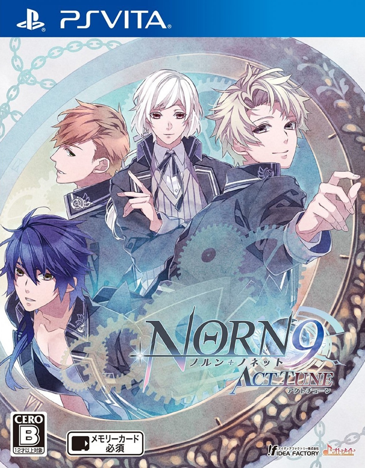 Norn9 ~Norn + Nonette~ Act Tune