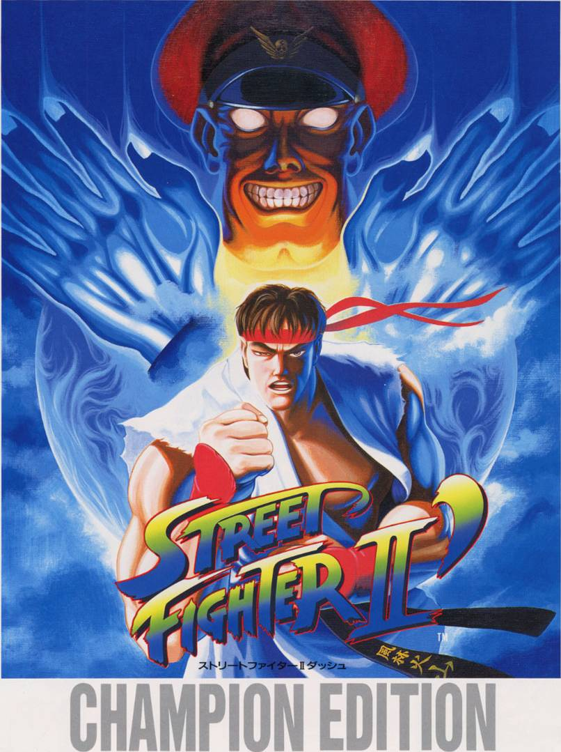 Street Fighter II′: Champion Edition