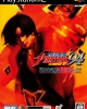 King of Fighters '94 Re-Bout
