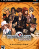 Shadow Hearts: Covenant