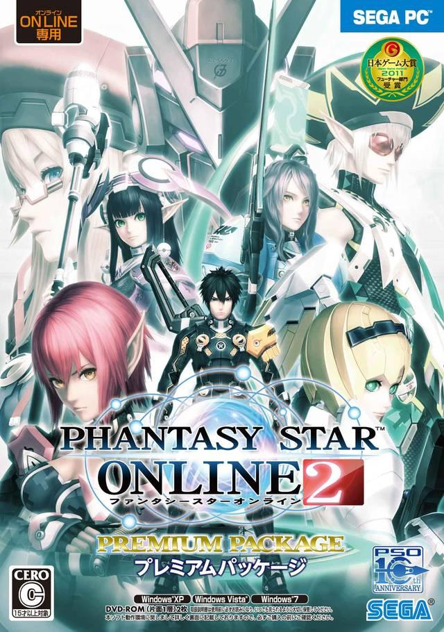 Phantasy Star 0 Cheats