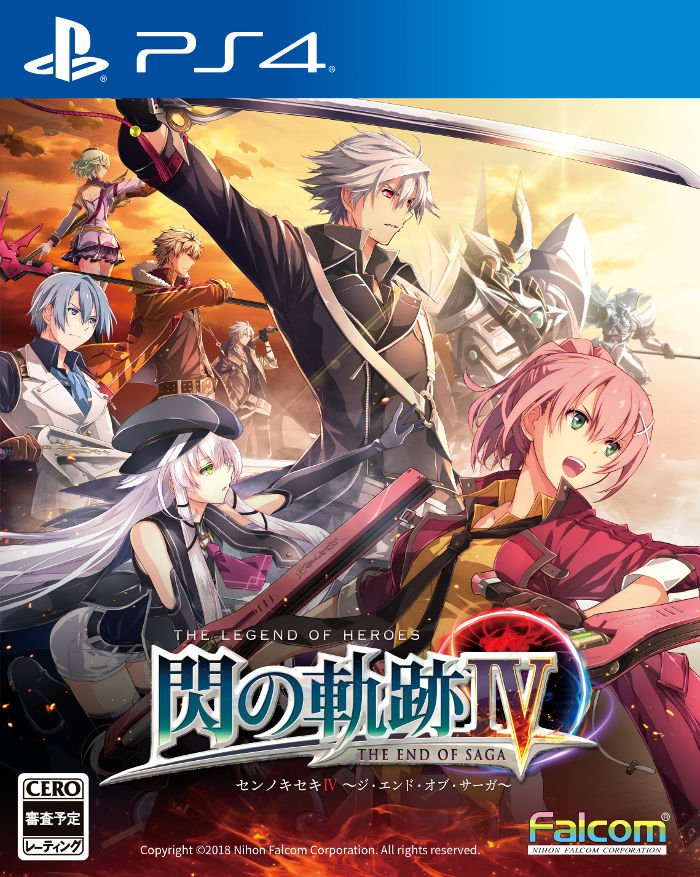 The Legend of Heroes: Trails of Cold Steel IV — The End of Saga