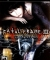 Fatal Frame III ~The Tormented~