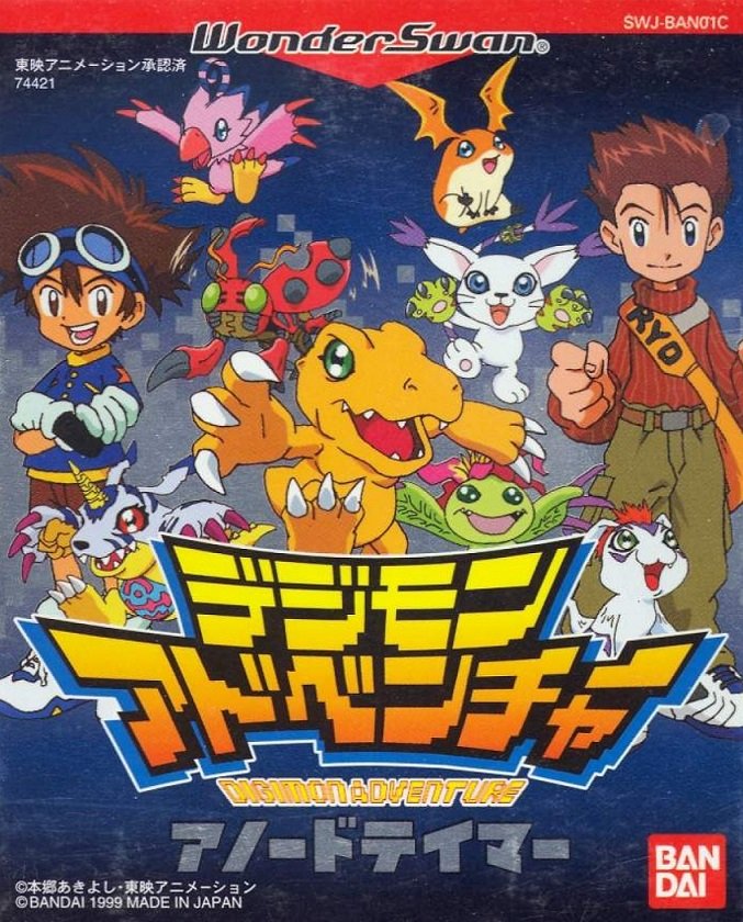 Digimon Anode & Cathode Tamer