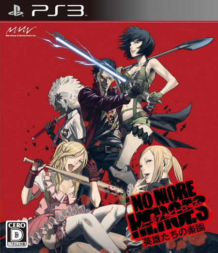 No More Heroes ~Heroes' Paradise~