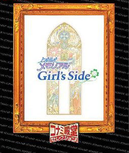 Tokimeki Memorial Girl's Side 1st Love