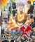 Katekyo Hitman Reborn! DS Flame Rumble XX: Kessen! Real 6 Chouka