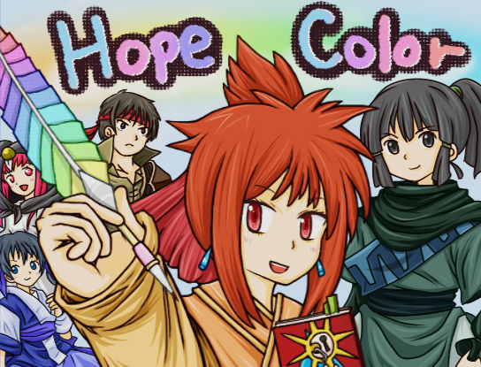 Hope Color