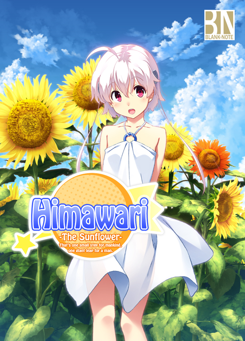Himawari: The Sunflower