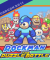 Rockman: The Puzzle Battle