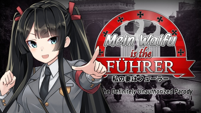 Mein Waifu is the Fuhrer